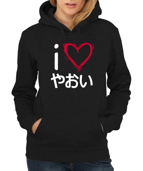I_Love_Yaoi_Schwarz_Girl_Hoodie.jpg